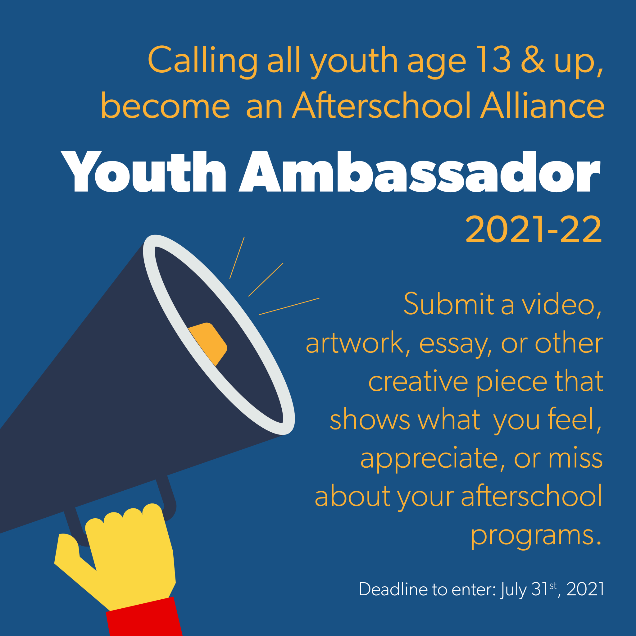 Call for Youth Voices in Afterschool